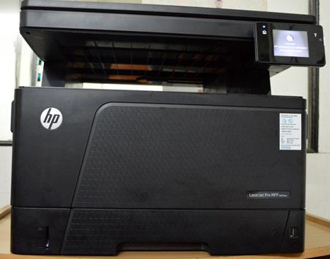 hp-laserjet-pro-400-mfp