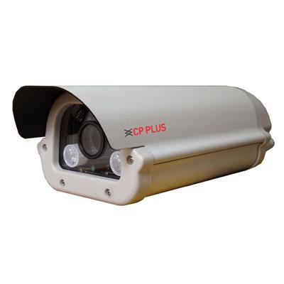Vỏ che camera ngoài trời có hồng ngoại CP Plus CP-CRC-L34E