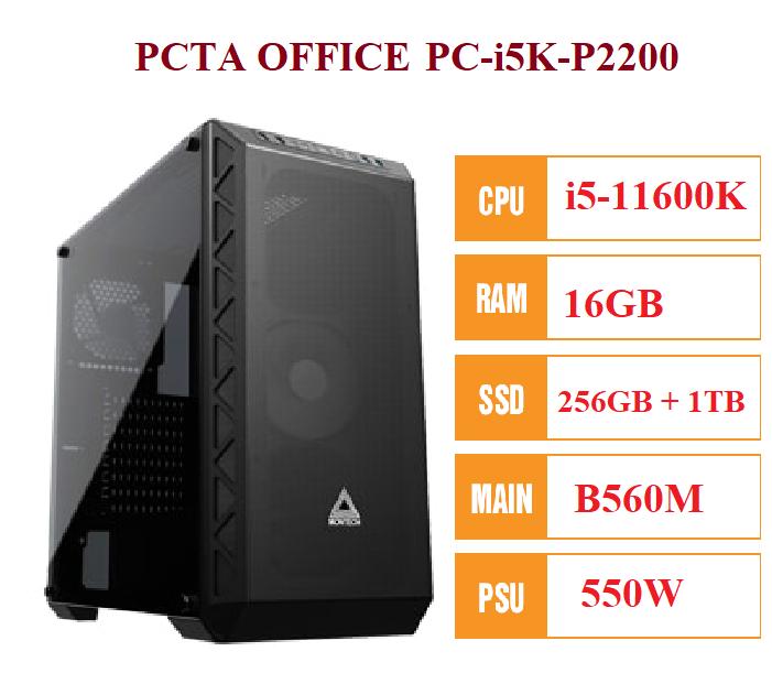 PC văn phòng PC-i5K-P2200 Intel Core i5-11600K - Ram 16GB